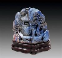 青金石山子 -  - 瓷杂 - 五周年秋季拍卖会 -中国收藏网