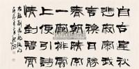 行书唐诗 立轴 纸本 - 张海 - 中国书画(二) - 2009春季大型艺术品拍卖会 -收藏网