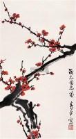 董寿平 梅 立轴 - 116631 - 近现代书画专场 - 2007春季大型艺术品拍卖会 -收藏网