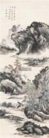 山水 镜片 设色纸本 - 116142 - 中国书画一 - 2011春季书画大型拍卖会 -中国收藏网