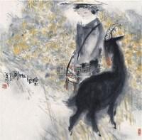 金秋 镜心 设色纸本 - 吴永良 - 中国书画(一) - 2007春季大型艺术品拍卖会 -收藏网