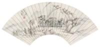 秋溪泛舟图 - 4779 - 中国书画 - 2011年江苏景宏国际春季书画拍卖会 -收藏网