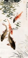 鱼乐图 立轴 设色纸本 - 4433 - 近现代书画专场 - 2011首届中国书画拍卖会 -收藏网