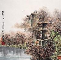 颐和园 设色纸本 - 程华 - 中国书画 - 2008年春季拍卖会 -收藏网
