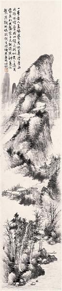 胡佩衡 水墨山水 立轴 水墨纸本 - 116692 - 中国书画(二) - 2006秋季艺术品拍卖会 -收藏网