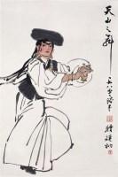 天山之舞 立轴 设色纸本 - 叶浅予 - 中国书画(二) - 2007春季大型艺术品拍卖会 -收藏网