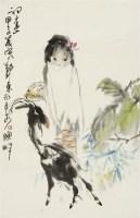 吳永良初春 -  - 中国书画名家作品专场 - 2008秋季艺术品拍卖会 -收藏网
