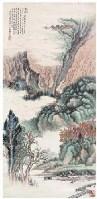俞子才 山水 - 俞子才 - 中国书画(当代) - 2007春季艺术品拍卖会 -收藏网