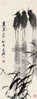晨光 立轴 - 2498 - 中国书画 - 2011年春季艺术品拍卖会 -收藏网