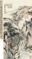 石壁松云图 立轴 设色纸本 - 116006 - 中国书画(一) - 2011年秋季艺术品拍卖会 -收藏网