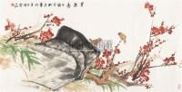 早春图 镜心 设色纸本 - 4726 - 中国书画(二) - 2011春季艺术品拍卖会 -收藏网
