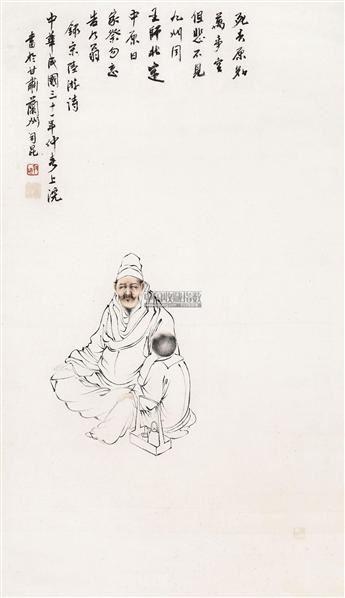 人物 立轴 设色纸本 -  - 中国书画(一) - 2011年金秋精品书画拍卖会 -收藏网