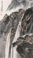 陆一飞 雨后飞瀑图 立轴 设色纸本 - 136745 - 中国书画 - 2006年秋季拍卖会 -收藏网