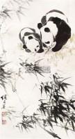 熊猫 立轴 - 116765 - 中国书画 - 2011年春季艺术品拍卖会 -收藏网