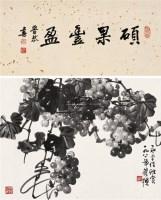 中国 苏葆桢/葡萄立轴水墨纸本