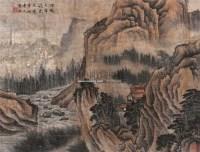 山水 镜片 绢本 - 3970 - 中国书画 - 2011中国艺术品拍卖会 -收藏网