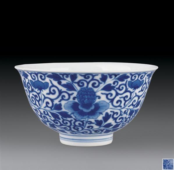 青花缠枝花卉纹碗 -  - 瓷器杂项 - 2007迎新艺术品拍卖会 -中国收藏网