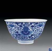 青花缠枝花卉纹碗 -  - 瓷器杂项 - 2007迎新艺术品拍卖会 -收藏网