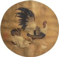 全家福 镜框 设色绢本 -  - 成扇 小品 册页专场 - 2011年首届艺术品拍卖会 -中国收藏网