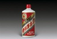 1983年1月18日  1983年地方国营贵州茅台酒 -  - 古董文玩专场 - 第71期艺术品拍卖会 -收藏网