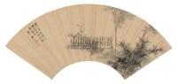 诸昇 癸卯(1663年)作 竹叶清风 扇面 - 诸昇 - 中国古代书画 - 2006秋季拍卖会 -收藏网