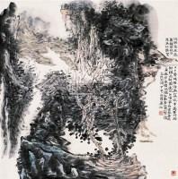 山水 托片 设色纸本 - 胡应康 - 中国书画 - 2005年艺术品拍卖会 -收藏网