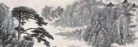 孙日晓 山水 镜心 设色纸本 - 孙日晓 - 中国书画 - 2006首届艺术品拍卖会 -收藏网