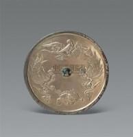 花鸟纹镜 -  - 中国瓷器 杂项 玉器 - 2008秋季拍卖会 -收藏网