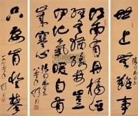 书法中堂对联 水墨纸本 -  - 中国书画 - 2005年艺术品拍卖会 -中国收藏网
