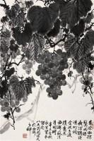 葡萄 立轴 水墨纸本 - 4588 - 中国书画(二) - 2009新春书画(第63期) -收藏网