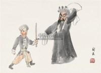 戏剧人物 镜心 设色纸本 - 139880 - 小品专场 - 首届艺术品拍卖会 -收藏网