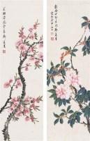 花鸟 四屏 - 郑集宾 - 中国书画 - 第67期中国书画拍卖会 -收藏网