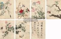 蝴蝶花卉 册页 纸本 - 5430 - 中国书画 - 2011中国艺术品拍卖会 -收藏网