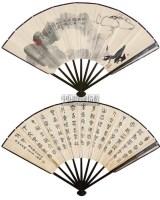 妙香 书法 成扇 设色纸本 -  - 浙江四大家专场 - 2011年春季艺术品拍卖会 -收藏网
