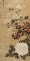 花卉 镜心 绢本 - 116500 - 中国书画 - 2010迎春节书画精品拍卖会 -中国收藏网
