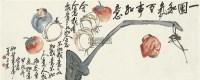 """""""一团和气"""" 镜片 设色纸本 - 王震 - 中国书画专场 - 2011年秋季艺术品拍卖会 -中国收藏网"""