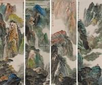 山水 四屏 - 应野平 - 中国书画 - 2011春季拍卖会 -中国收藏网