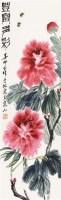 丰富多彩 立轴 纸本 - 2960 - 中国书画 - 2011年秋艺术精品拍卖会 -收藏网