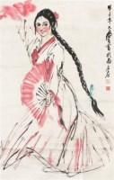 舞蹈人物 镜心 设色纸本 - 7693 - 书画杂件 - 2007迎春文物艺术品拍卖会 -收藏网