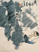 苗再新 1975年作 赏松图 镜心 - 苗再新 - 中国书画 - 第二届中国书画拍卖会 -收藏网
