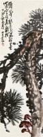 松寿图 立轴 设色纸本 - 王震 - 中国书画(一) - 2011年夏季拍卖会 -收藏网