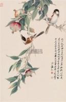 石榴小鸟 镜心 设色纸本 - 128495 - 中国书画 - 2007年秋季大型艺术品拍卖会 -中国收藏网
