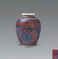 青花矾红缠枝莲纹太白尊 -  - 中国瓷器 杂项 玉器 - 2008秋季拍卖会 -收藏网