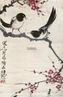 红梅喜鹊 立轴 纸本 - 13337 - 中国书画 - 2011秋季拍卖会 -收藏网