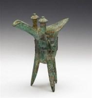 Unknown 青铜爵 -  - 装饰美术 - 2011秋季伊斯特香港拍卖会 -收藏网