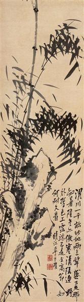 竹石图 立轴 水墨纸本 - 116888 - 中国古代书画 - 2006秋季拍卖会 -收藏网