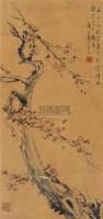 红梅 镜片连框 - 孙多慈 - 中国书画第二专场 - 2010春季艺术品拍卖会 -收藏网