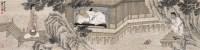 人物 镜心 设色纸本 - 9215 - 中国当代水墨 - 2006秋季拍卖会 -收藏网