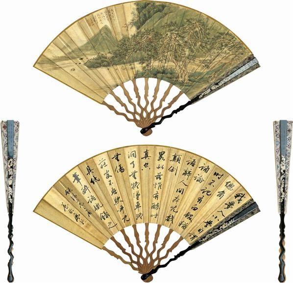 吴谷祥(1848-1903)、廖纶(1810-1889)山水、书法 成扇 -  - 中国书画(二) - 2007秋季艺术品拍卖会 -收藏网