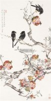 羡他开口处 软片 设色纸本 - 周午生 - 中国书画(一) - 2011春季中国书画拍卖会 -收藏网
